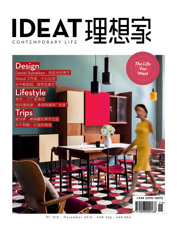 Parution presse IDEAT CHINA 2017 Claude Cartier décoration architecte d'intérieur à Lyon.