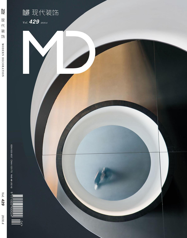 Parution presse MD china 2018. Claude Cartier décoration architecte d'intérieur à Lyon.